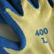 Gloves—Rubber-Coated String Knit Cotton